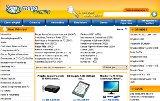 Tela Mega_Shopping_v2__160x101px